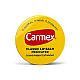מחיר באלם משקם לשפתיים טיפולי קלאסי בצנצנת 7.5 גרם - מבית Carmex