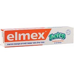 """משחת שיניים ג'וניור לגילאי 6-12 - 75 מ""""ל - אלמקס"""