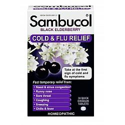 סמבוכול סמבוכל פלוס אבץ 30 טבליות - Sambucol