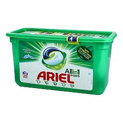 אריאל קפסולות ג'ל לכביסה 35 יחידות - מבית ARIEL