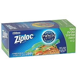 שקיות סנדוויץ' קטנות רב שימושיות זיפלוק 100 יחידות