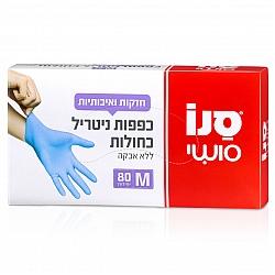סנו סושי כפפות ניטריל כחולות 80 יחידות L ללא אבקה